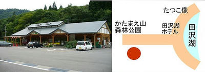 nishiki1.jpg