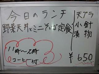 c3d4932e.jpg