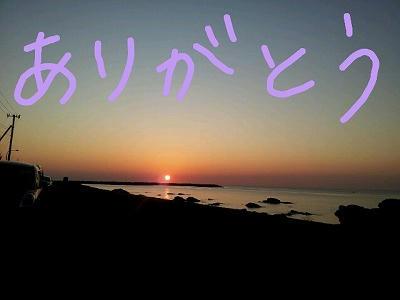 rakugaki_20110927_0001.jpg
