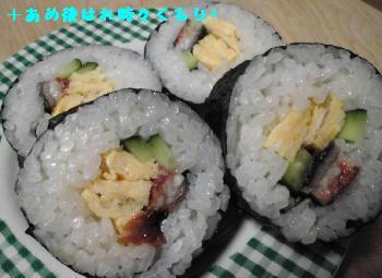 3晩御飯2