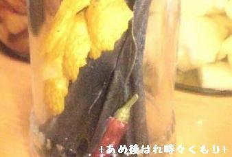 昆布柚子醤油2