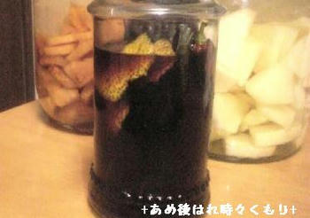 昆布柚醤油1