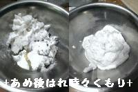 5晩御飯3