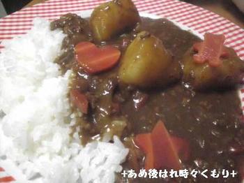 8晩御飯1