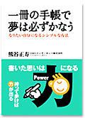 book1_photo.jpg