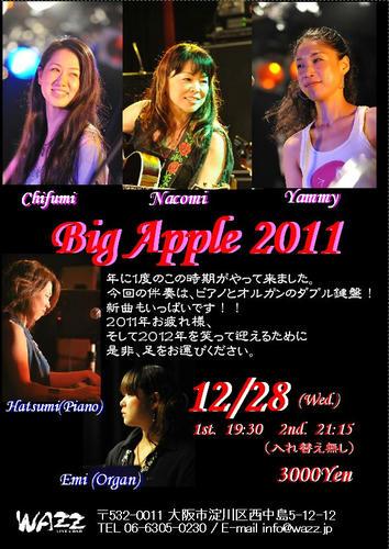 BIGAPPLE2011.JPG