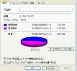 bc9e2151.JPG