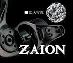 ZAION_img.jpg