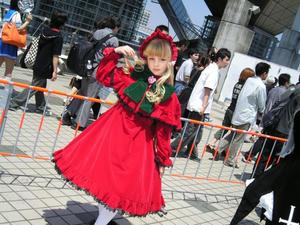 cosplay643