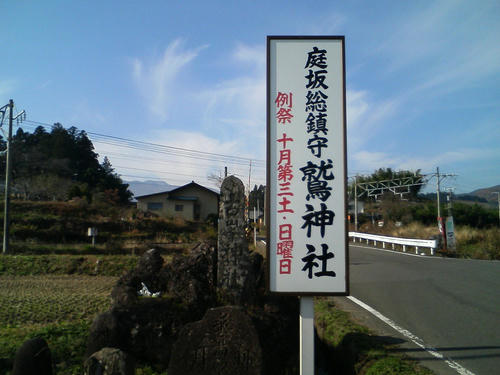 s-TS370189.jpg