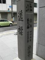 b3089b48.jpg