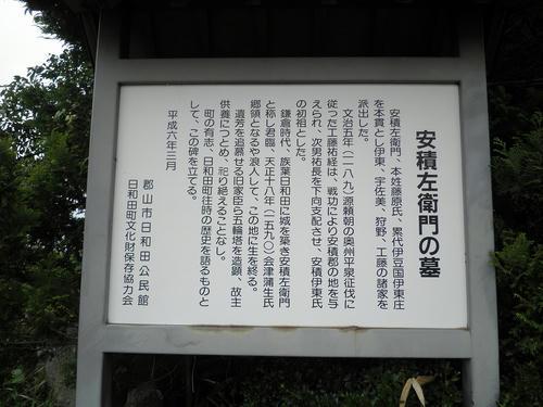 PA040011.jpg