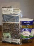 黒豆 オリーブ