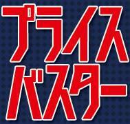 2008-09-11_212957.jpg