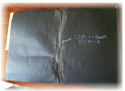 12-5-21-6.jpg