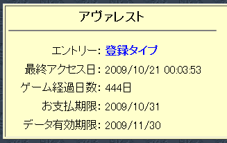 20091021.png