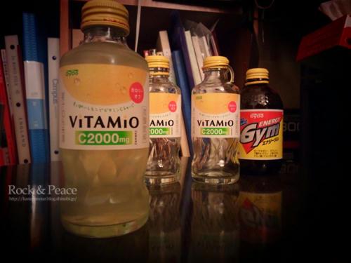 vitamio.jpg