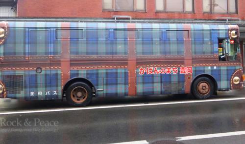 kabannomachi.jpg