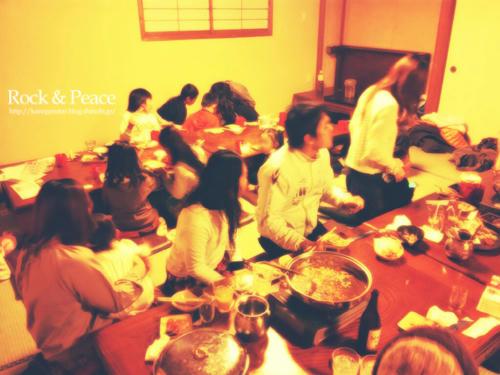 bounenkai2011n.jpg