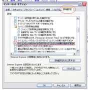 20090202110416.png