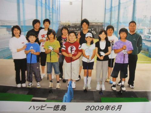 golf_syuugou.JPG