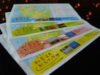 map100503j.jpg