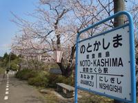 sakuraeki110415-10nj.jpg