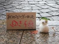 yukidaruma111230nj.jpg