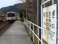 sakuraeki-3nj.jpg