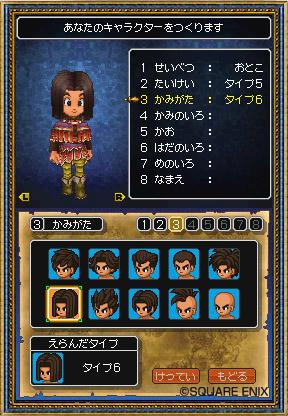 system_28-1.jpg