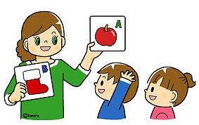 英語教材2