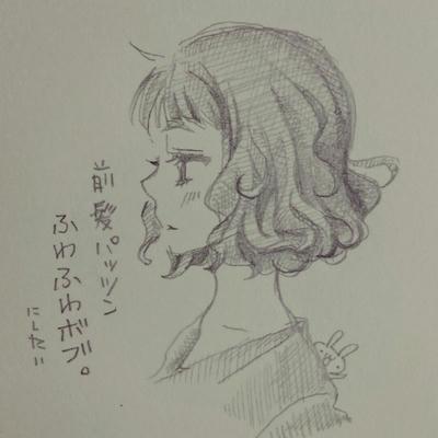 雑記20150701
