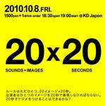 20x20_forWEB.jpg