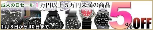 seijin2011_5_ho.jpg
