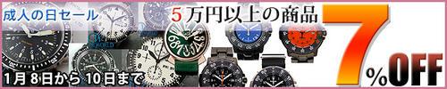 seijin2011_7_ho.jpg