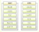 b6b39fd9.jpg