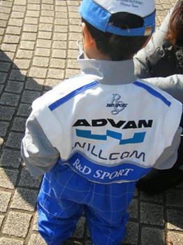 20080412