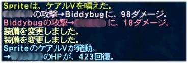 b773e7b9.jpg