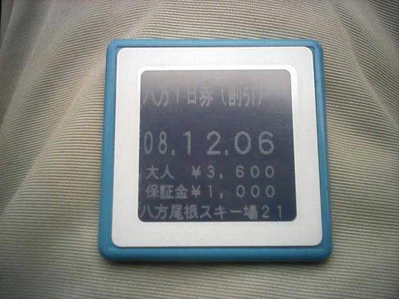 081206happou02.jpg