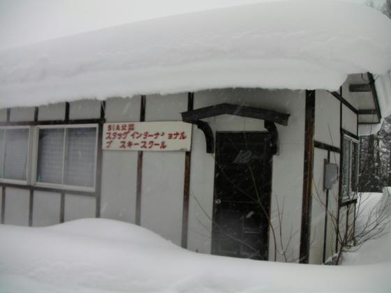 13:35 ここがかつてスキー場だったことは間違いない?