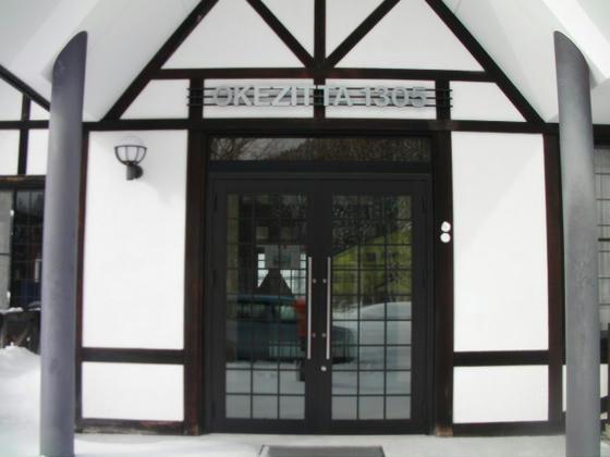 1529 OKEZITTA 1305と有るので日和田高原オケジッタスキー場であることを確信