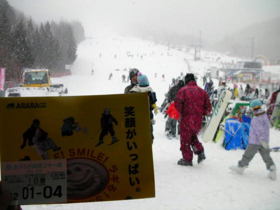 1058 天候の好転を信じて平日シニア1日券@2000を購入。