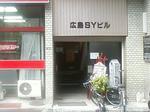 2009.09.17-201.JPG