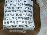 2010.05.05-608.JPG