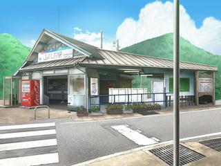 hoshi001.jpg