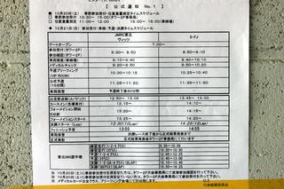 20121021001.jpg
