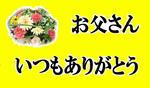 600titimeltuse-ji.jpg