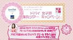 imageyako.jpg