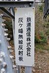 20110617-04.jpg