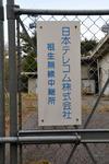 20110627-04.jpg
